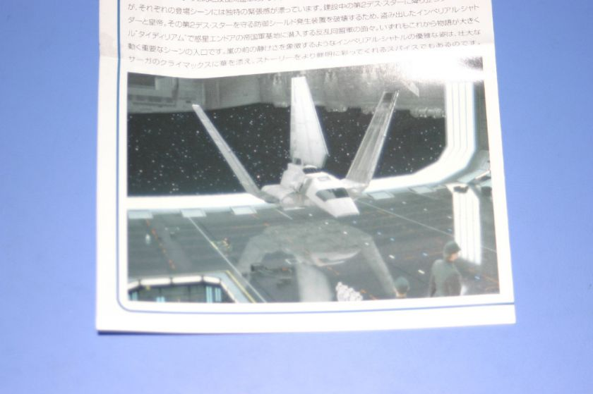 STAR WARS Imperial Shuttle F toys JAPAN