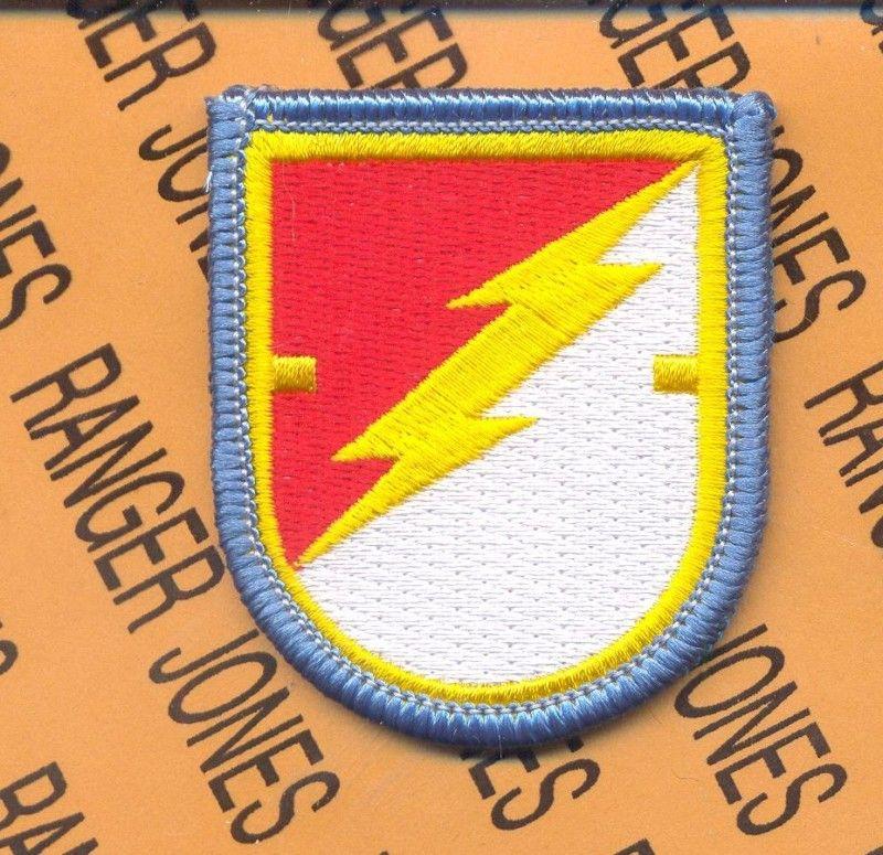 Sq 38th Cavalry 101 Airborne LRSD beret flash patch B